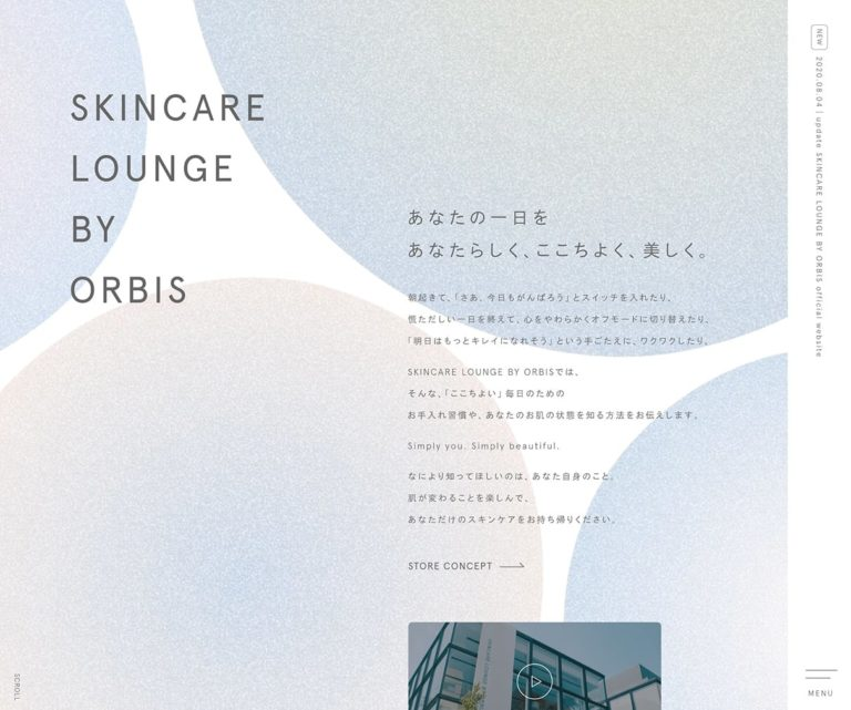 SKINCARE LOUNGE BY ORBIS(オルビス スキンケアラウンジ)
