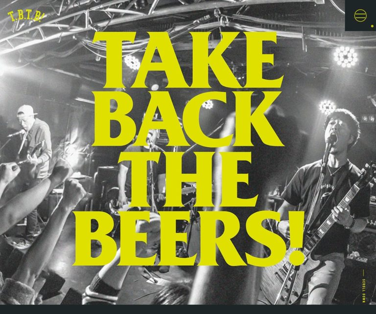 Take Back The Beers!