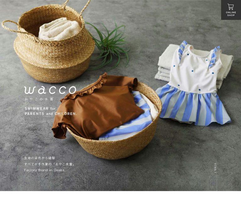 wacco(ワッコ) | 親子の水着