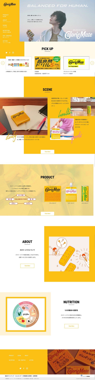 カロリーメイト公式サイト | 大塚製薬