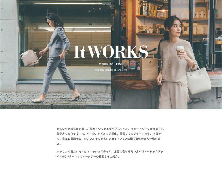 It WORKS WORK ROUTINE -SEP 2020 GLR ISSUE_WOMEN-