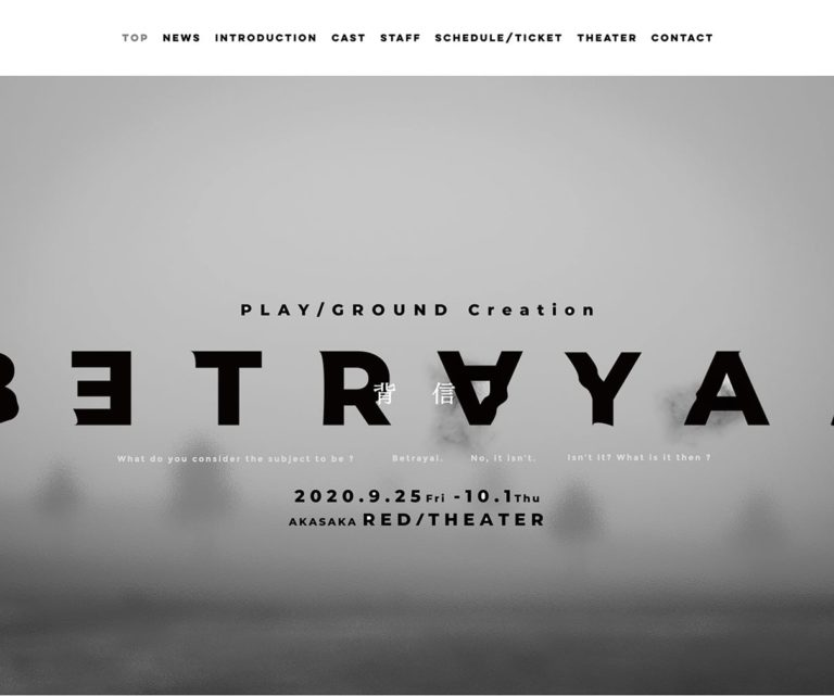 PLAY/GROUND Creation|BETRAYAL 背信