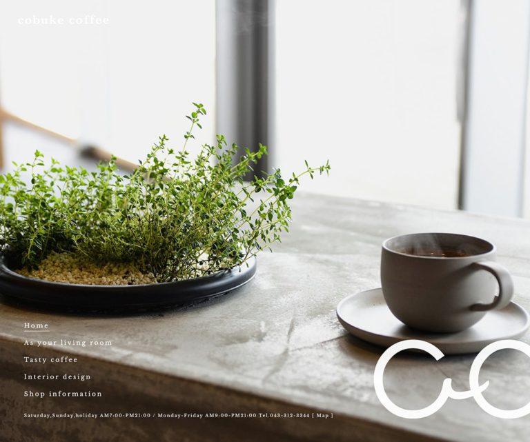 cobuke coffee|千葉市稲毛区小深町のカフェ コブケコーヒー
