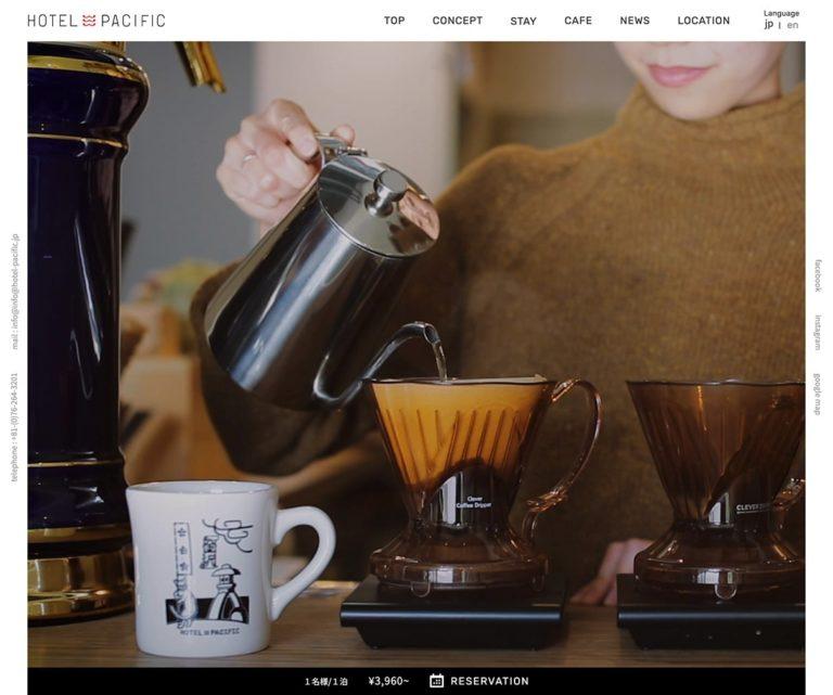 HOTEL PACIFIC | 金沢市のリノベーション ホテル、カフェ