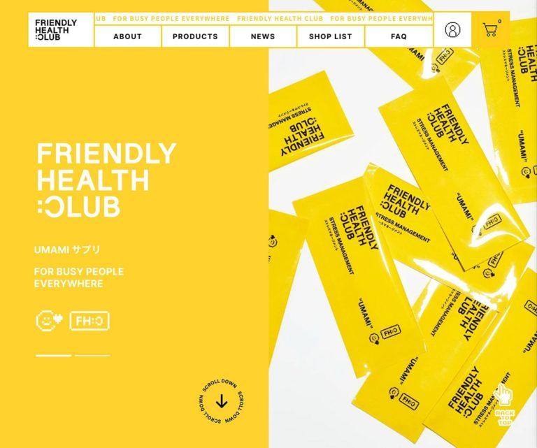 FRIENDLY HEALTH CLUB UMAMIサプリ 公式オンラインストア