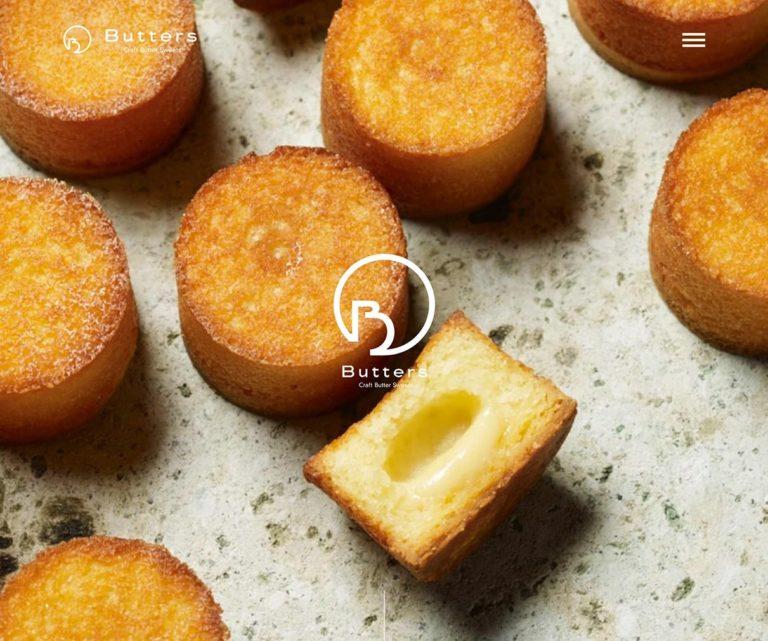 クラフトバタースイーツ Butters(バターズ)