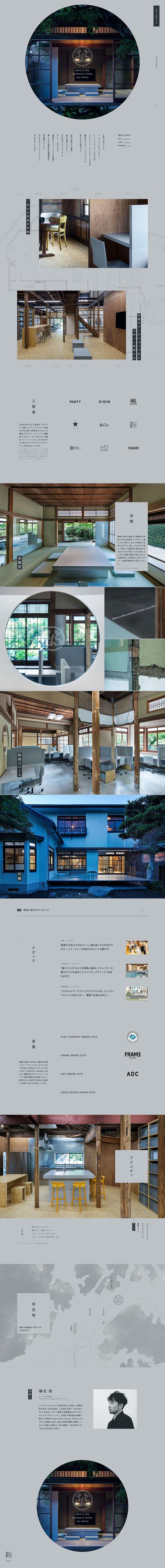 鎌倉コワーキングスペース | 北条SANCI