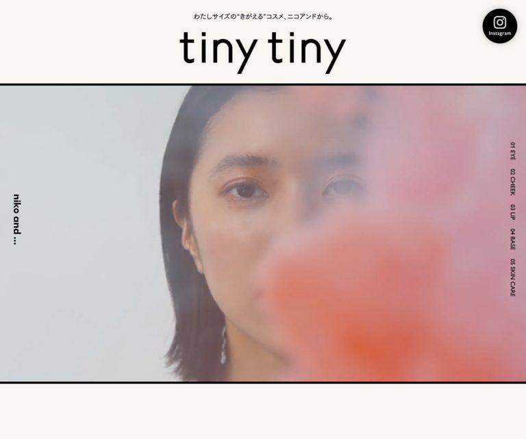 """tiny tiny - わたしサイズの""""きがえる""""コスメ、ニコアンドから。"""