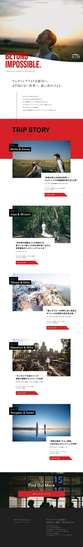 世界5大陸フォトウェディング特設サイト|ラヴィ・ファクトリー