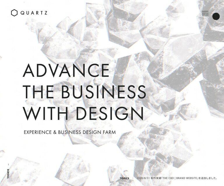 株式会社クオーツ | QUARTZ Inc.