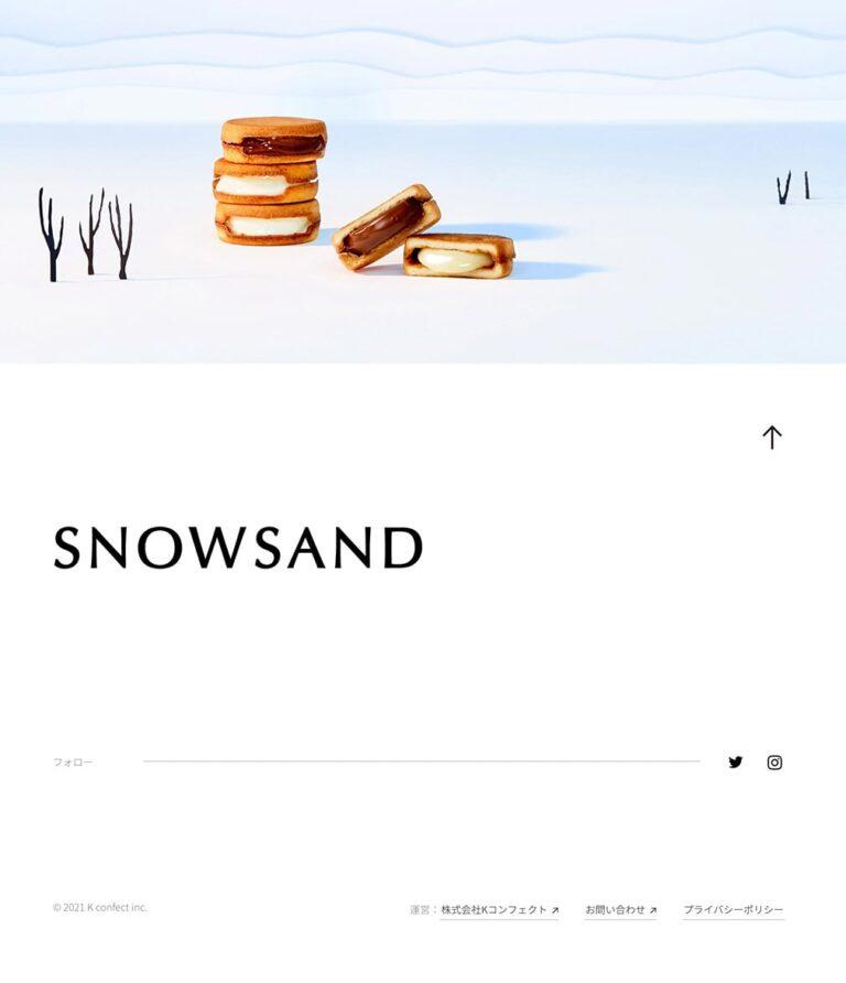 SNOW SAND <スノーサンド> 冬季限定生チョコレートサンドクッキー