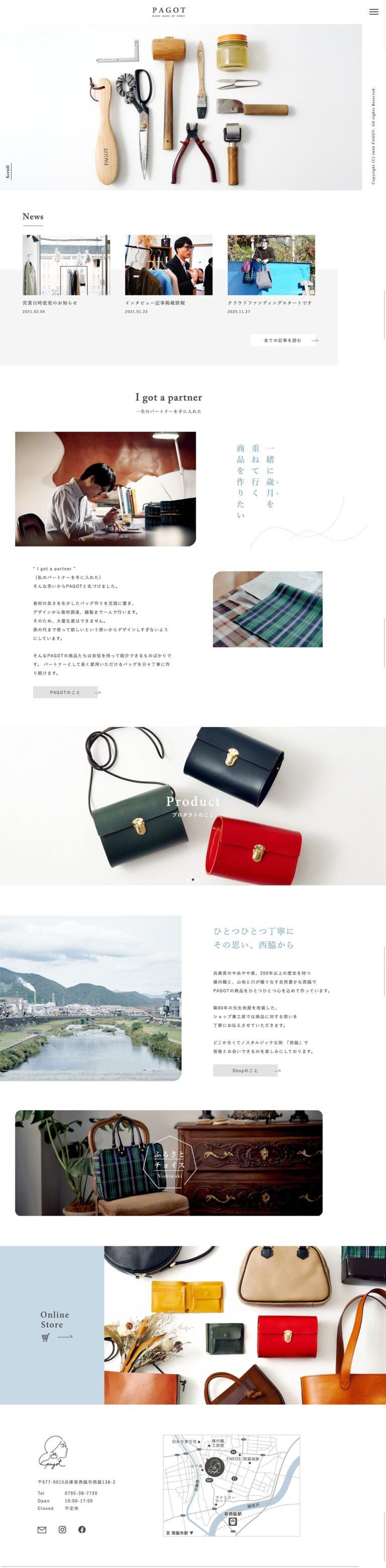 PAGOT | 一人の鞄職人が作る、日々の暮らしを彩るバッグブランド