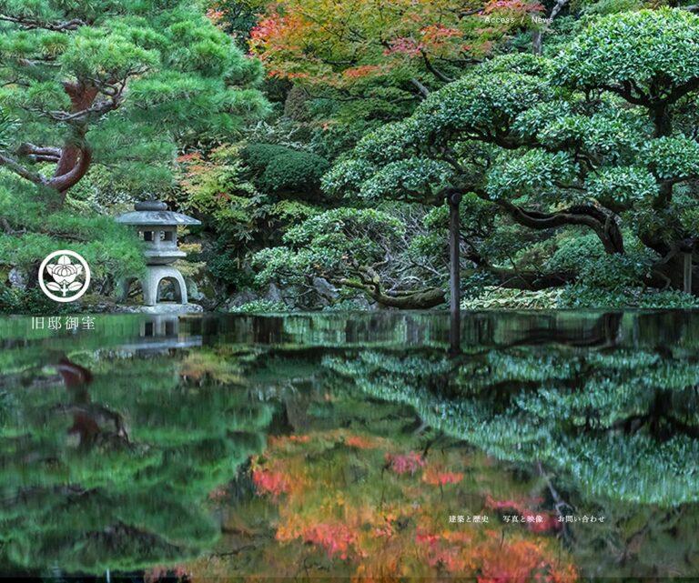 旧邸御室|京都市右京区御室にある旧邸御室のウェブサイト