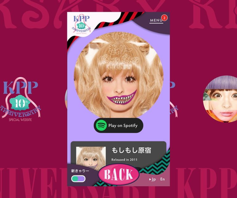 KPP 10th Anniversary Special Website
