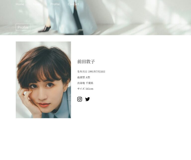 前田敦子 official website