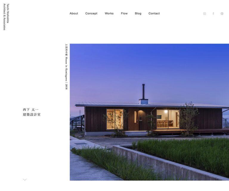西下太一建築設計室
