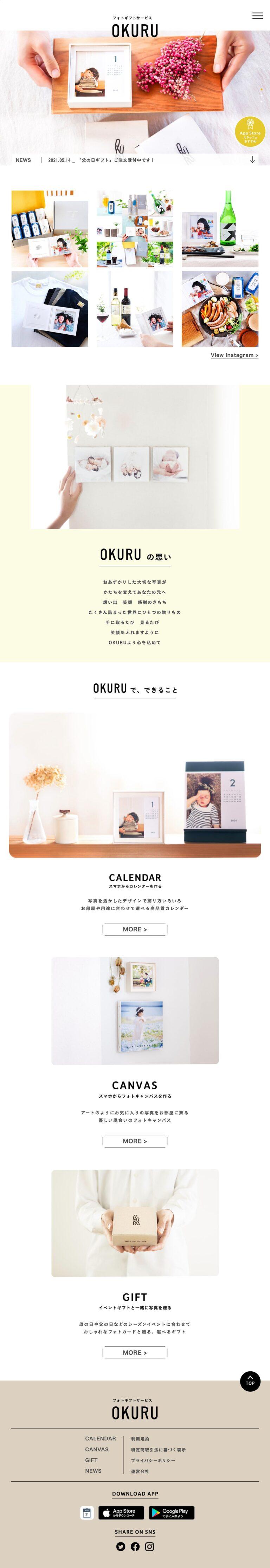 OKURU