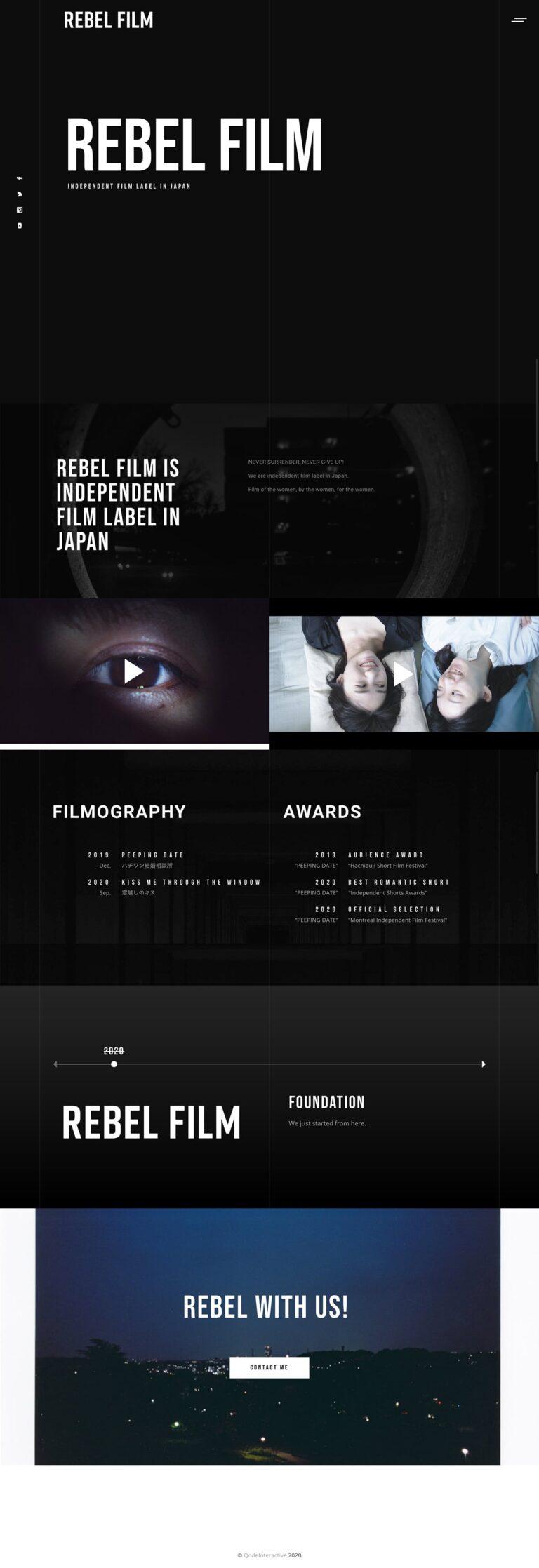 REBEL FILM - Independent Film Label in Japan.