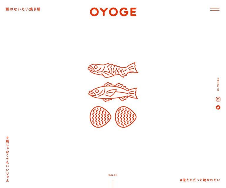 鯛のないたい焼き屋 OYOGE