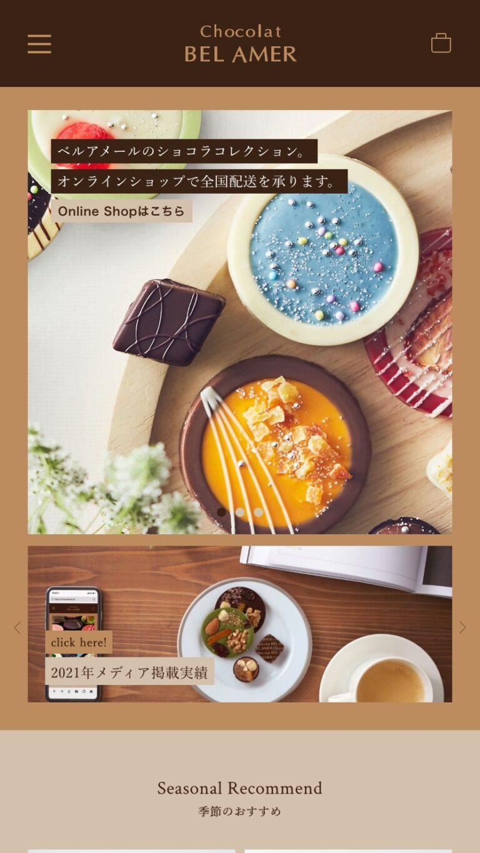 ベルアメール - それは、日本に合うショコラ。