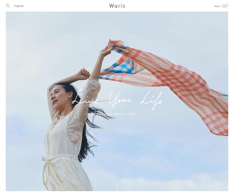 株式会社Waris ~Live Your Life すべての人に、自分らしい人生を。~