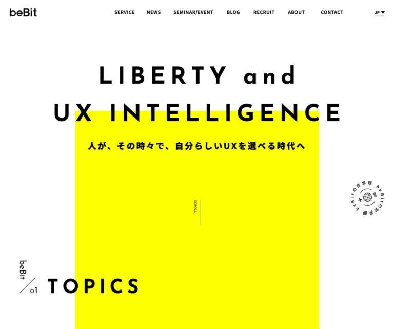 ビービット(beBit) | ユーザ視点からの価値創出を追求するエクスペリエンス・デザイン・パートナー