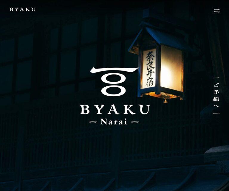 BYAKU Narai|長野県・奈良井宿の百の物語に出逢う宿