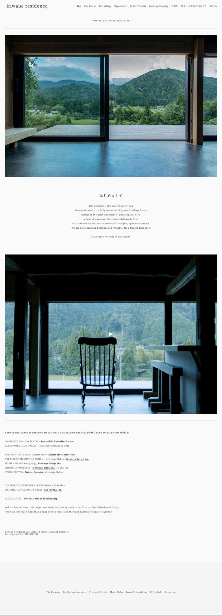 kawaue residence