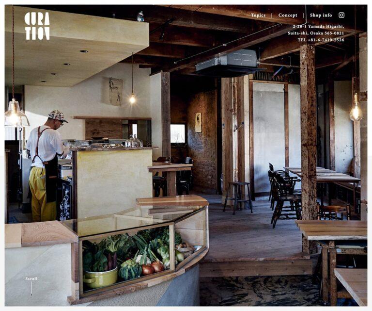 curation| 吹田・山田のイタリアンをベースとした料理店