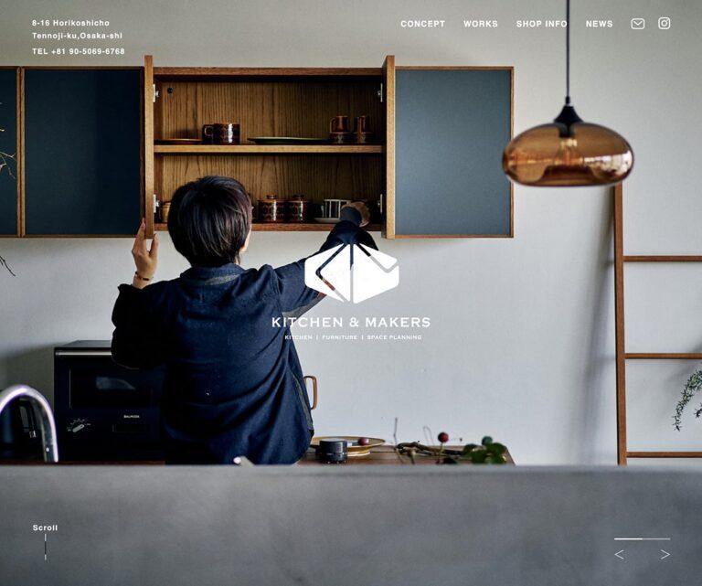 kitchen & makers | オリジナルキッチン・家具制作